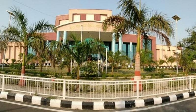 babasaheb-bhimrao-ambedkar-university-bbau-lucknow
